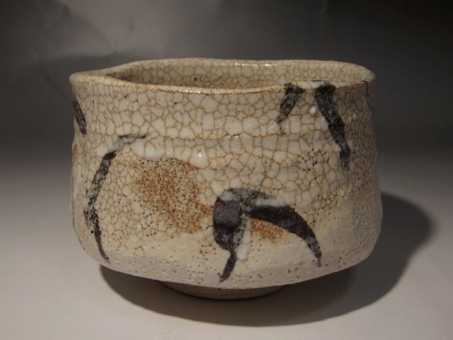加藤卓男 志野茶碗 風格のある見事な作品 s461_画像4