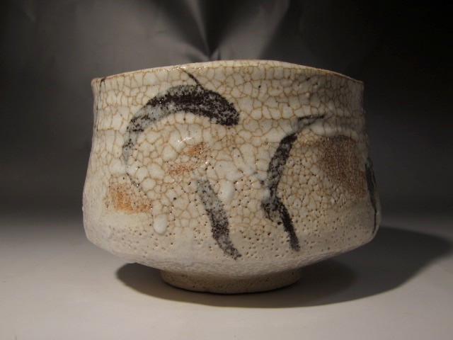 加藤卓男 志野茶碗 風格のある見事な作品 s461_画像5