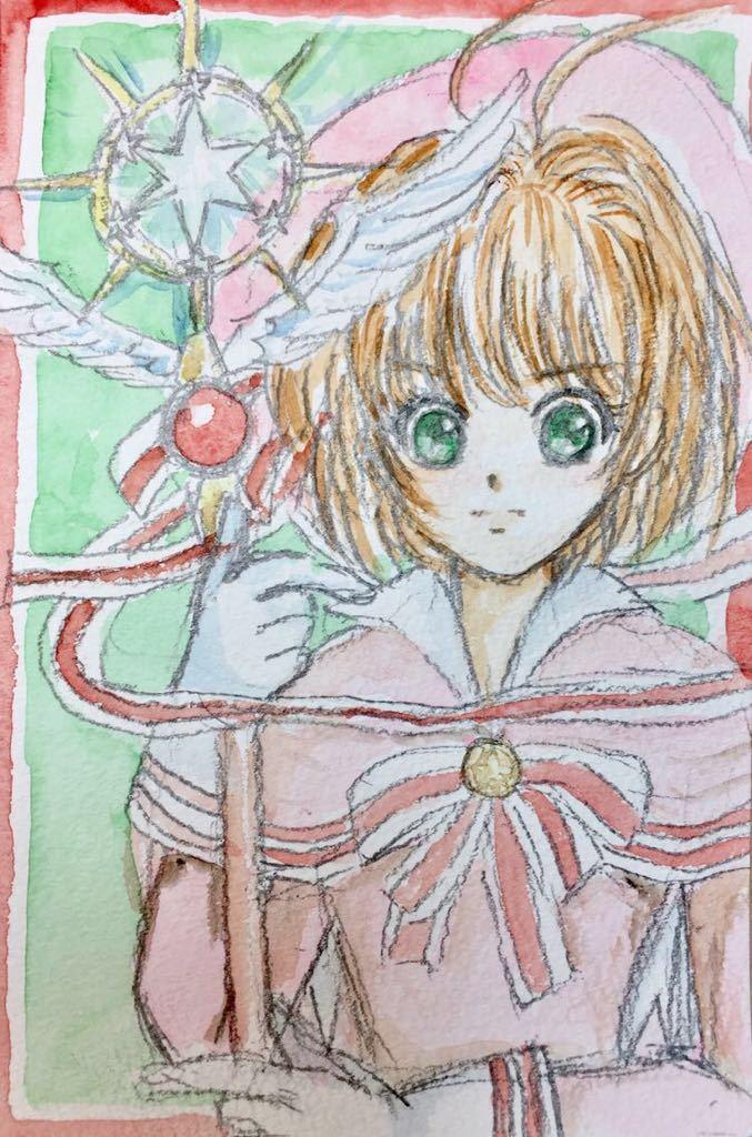 手描きイラスト カードキャプターさくら 木之本桜 同人イラスト 水彩 ハガキ 【あおきしずか】_画像2