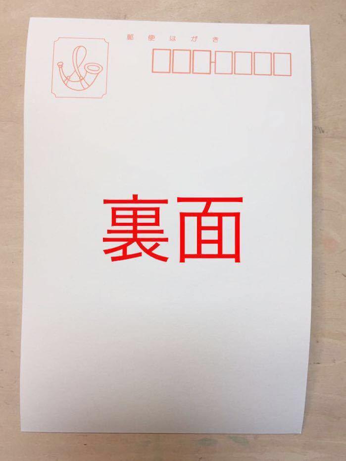 手描きイラスト カードキャプターさくら 木之本桜 同人イラスト 水彩 ハガキ 【あおきしずか】_画像4