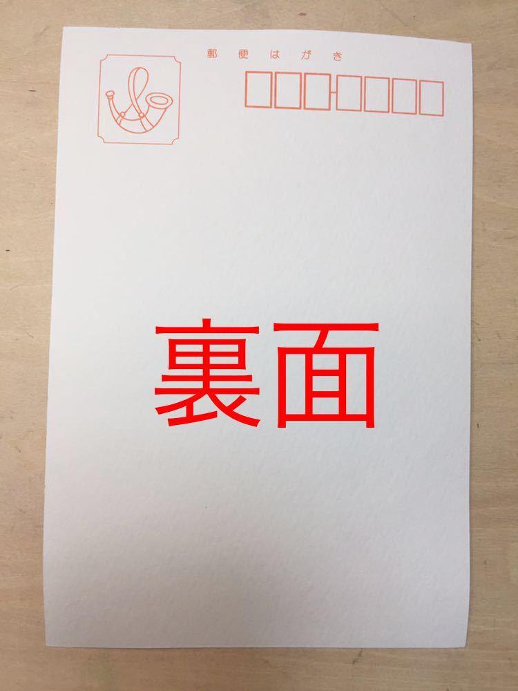 手描きイラスト 聲の形 西宮硝子 同人イラスト 水彩 ハガキ 【あおきしずか】_画像3
