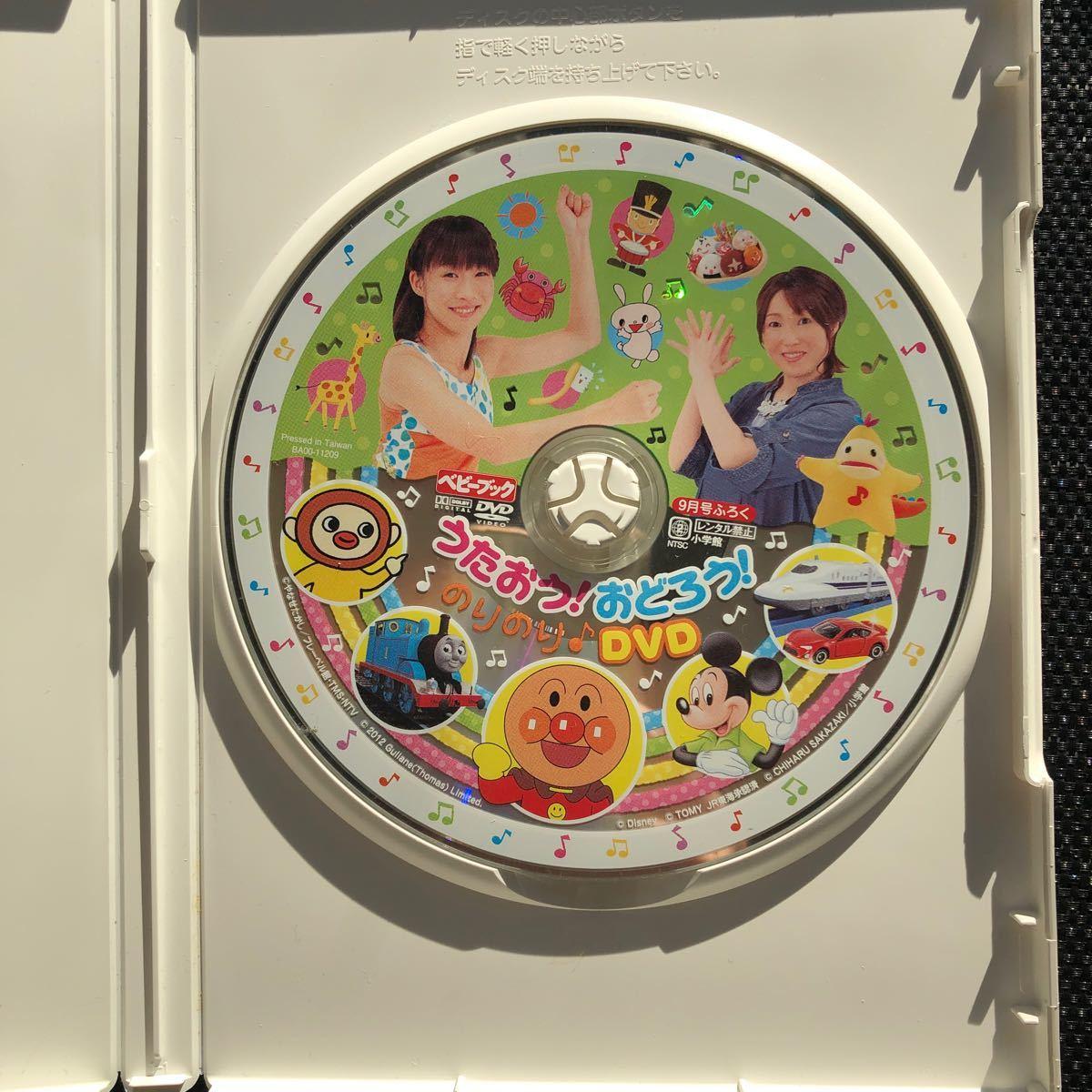 値下げしました!DVD アンパンマン トーマス プラレール もんきち 歌など 2つセット