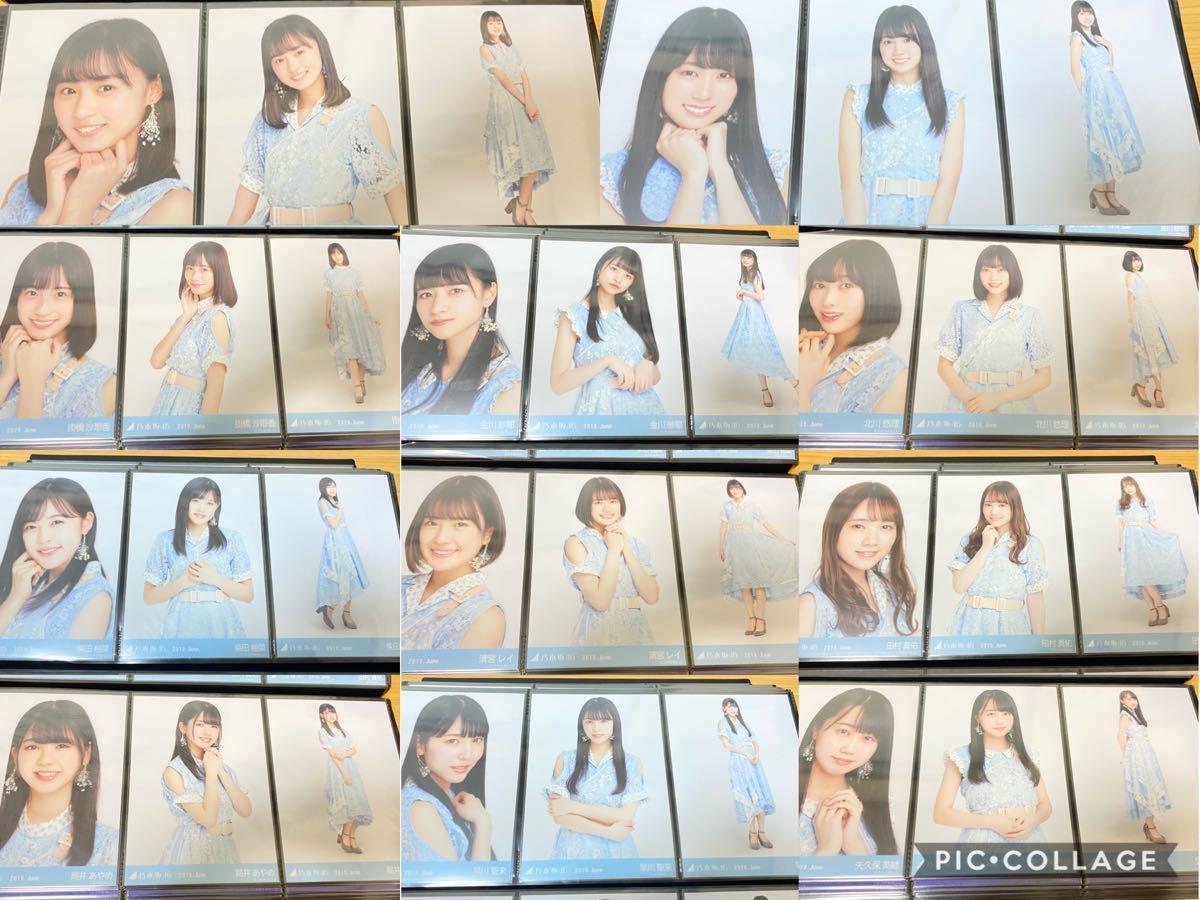 乃木坂46 生写真 7thBDライブ衣装2 4期生11名フルコンプ