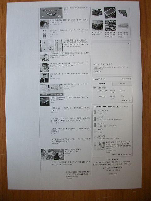 ●【ジャンク】中古レーザープリンタ【FUJI XEROX DocuPrint P350d】+残量不明トナー/ドラム●_画像10