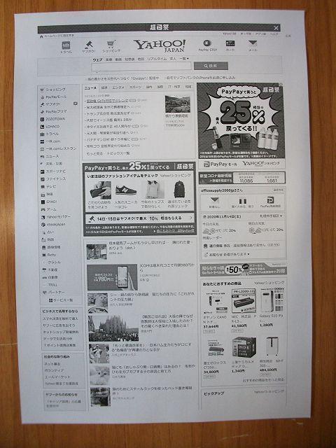 ●【ジャンク】中古レーザープリンタ【FUJI XEROX DocuPrint P350d】+残量不明トナー/ドラム●_画像9