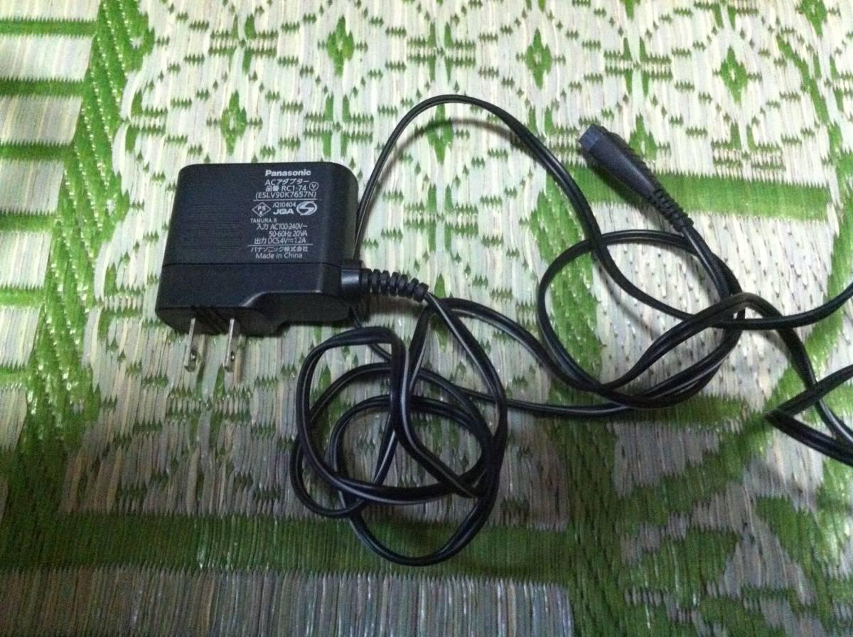 Panasonic ラムダッシュ シェーバー用の充電アダプター RC1-74