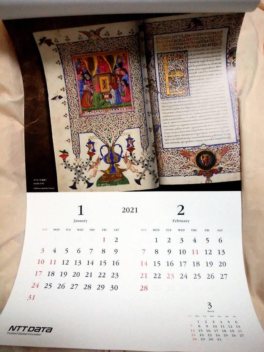 ◆2021年 バチカン図書館カレンダー◆受け継がれる世界の叡智◆毎年完売品◆NTT DATAグループ◆大判壁掛けカレンダー◆非売品◆送料無料!_画像1