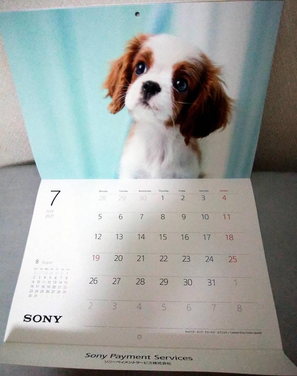◆世界の仔犬◆SONY◆非売品◆2021年壁掛けカレンダー◆毎年大人気◆送料無料★即決あり!_画像1