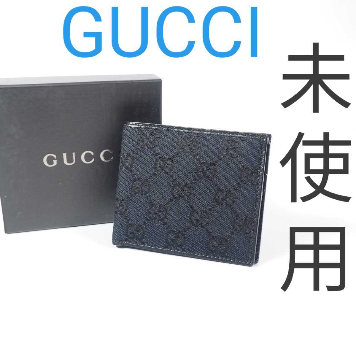 【未使用 送料無料】グッチ GG キャンバス 二つ折り財布 ブラック GUCCI 小銭入れ  財布 526_画像1