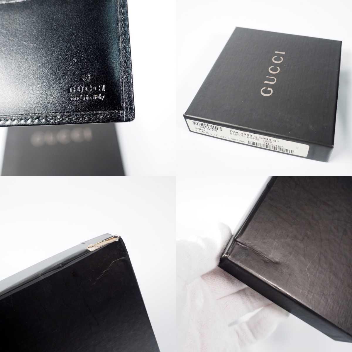 【未使用 送料無料】グッチ GG キャンバス 二つ折り財布 ブラック GUCCI 小銭入れ  財布 526_画像9