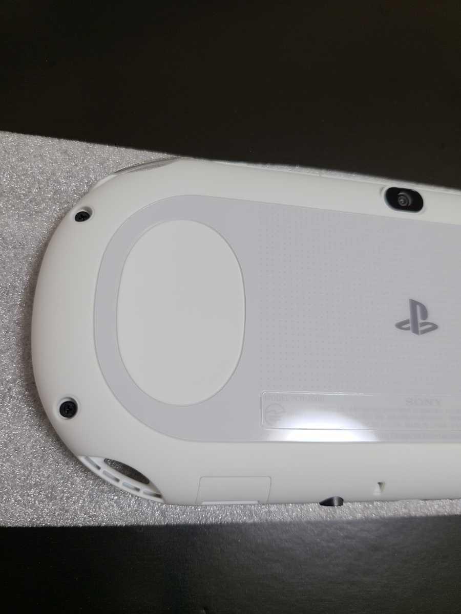 PlayStation vita PCH2000 グレイシャーホワイト