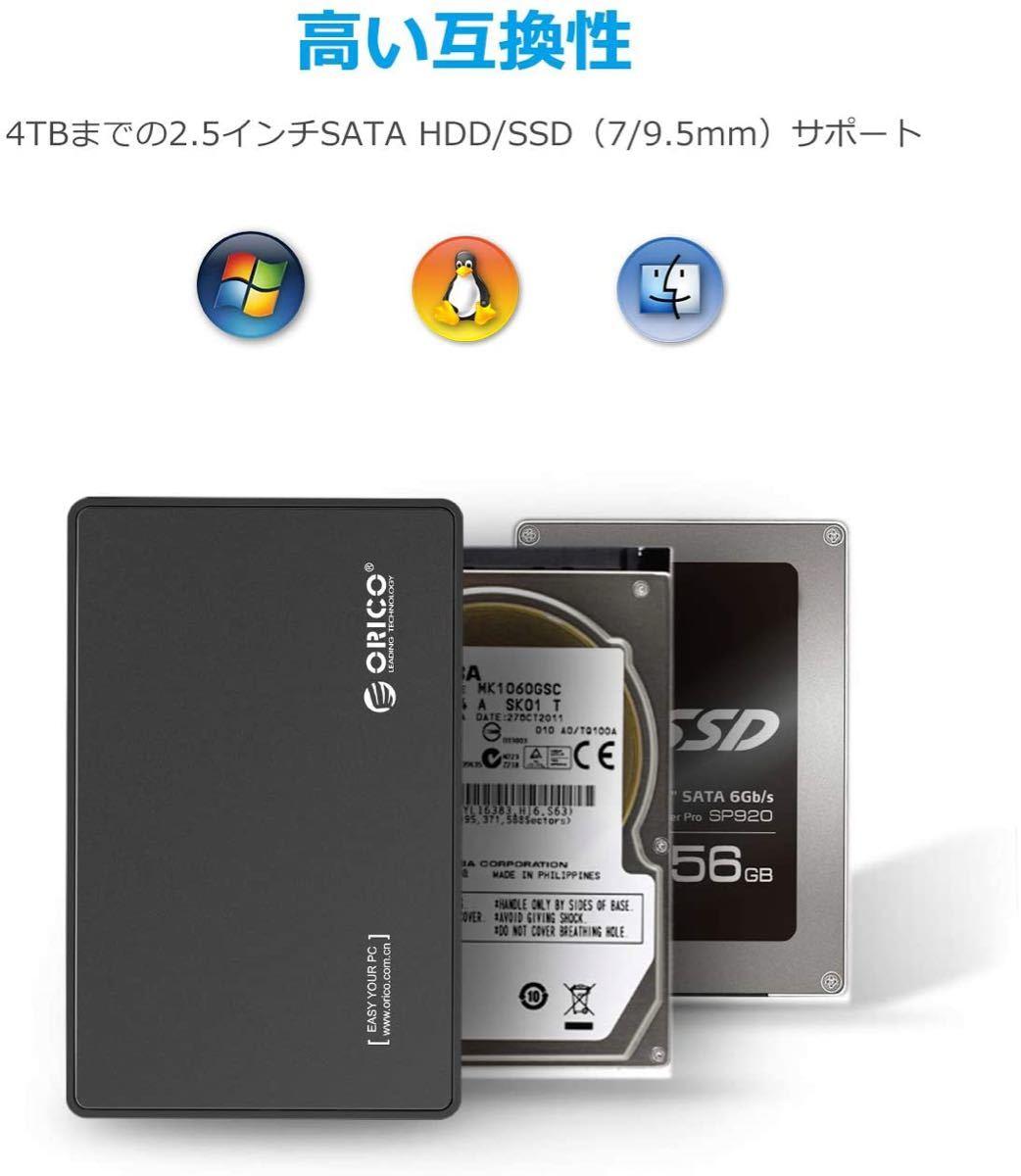 ポータブル ハイブリッド SSHD 1TB 東芝 外付 HDD 新品 ケース