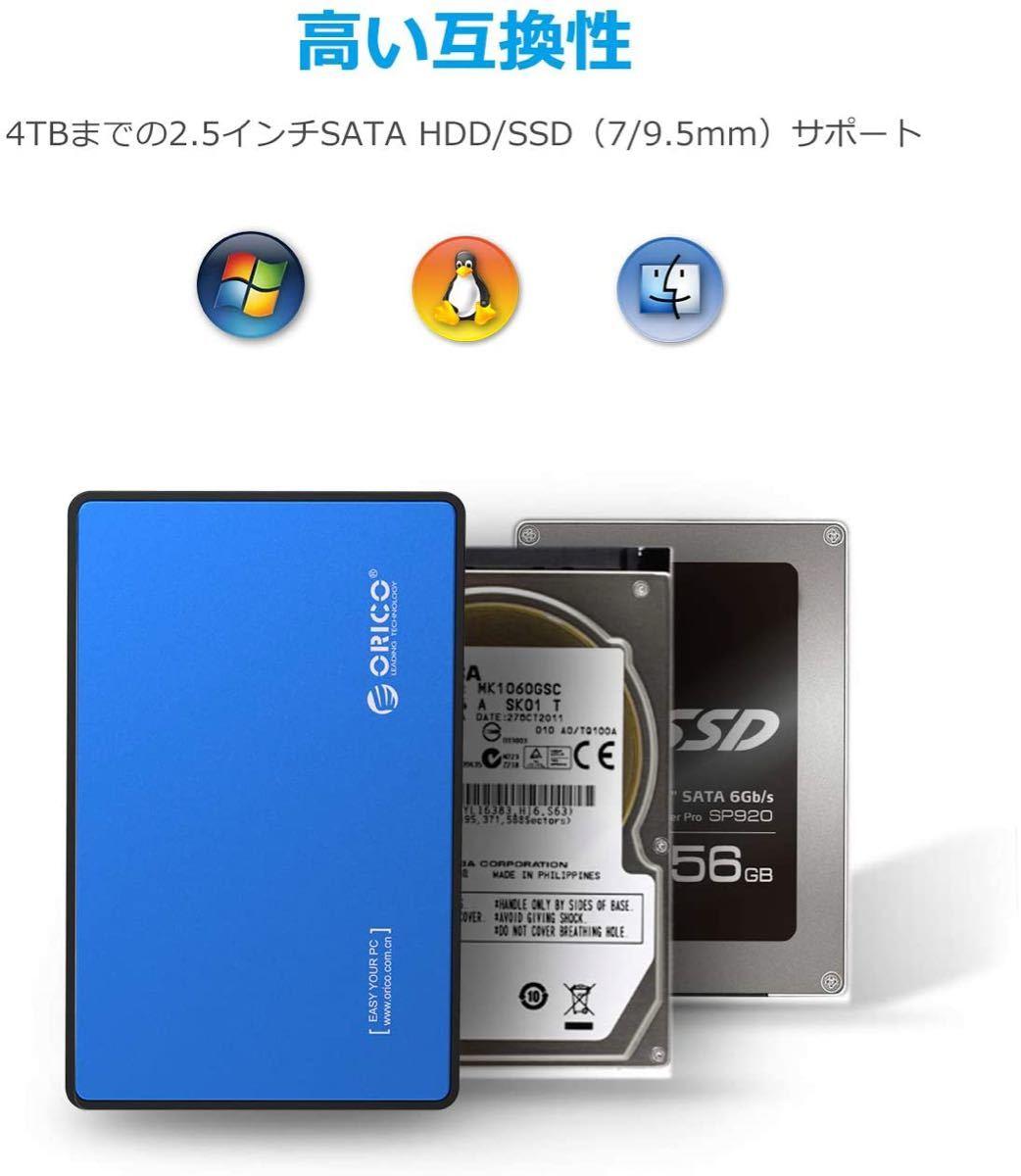 東芝 ポータブル ハイブリッド HDD SSHD 1TB 外付け 新品 ケース