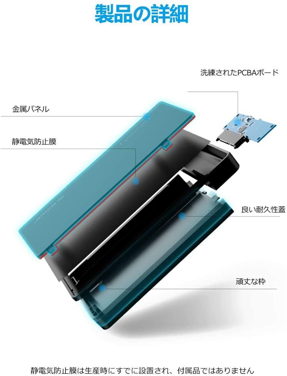 【500GB】ポータブル SSHD ハイブリッド Seagate 新品 ケース SATA SSDケース UASP  HDD USB