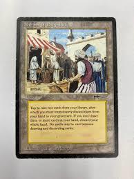 Bazaar of Baghdad  MTG プロキシ _画像1