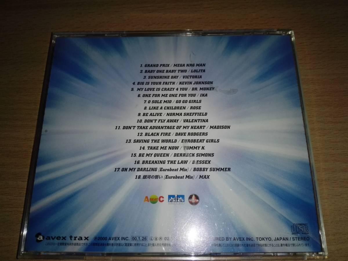 CD「SUPER EUROBEAT VOL.102」スーパーユーロビートVOL.102