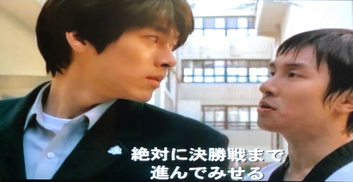 韓国映画 まわし蹴り ヒョンビン 出演映画 DVD レーベル有り