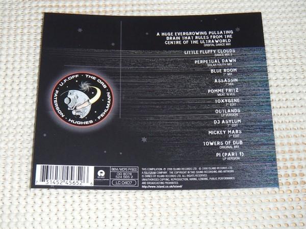 廃盤 U.F.OFF The Best Of The Orb ジ オーブ /レアバージョン含む ベスト的選曲 / Alex Paterson Thomas Fehlmann を擁するUK重要ユニット