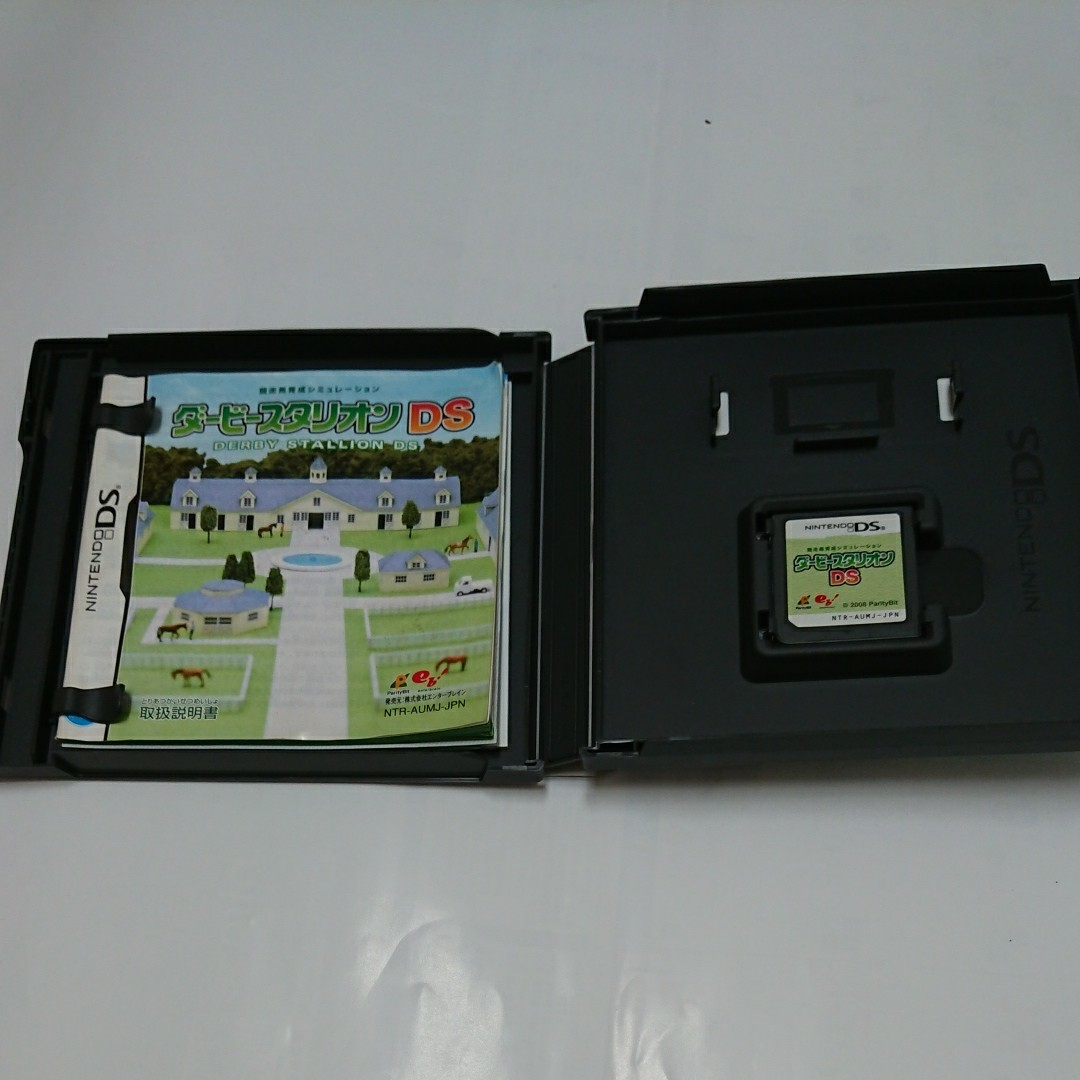 【DS】 ダービースタリオン DS