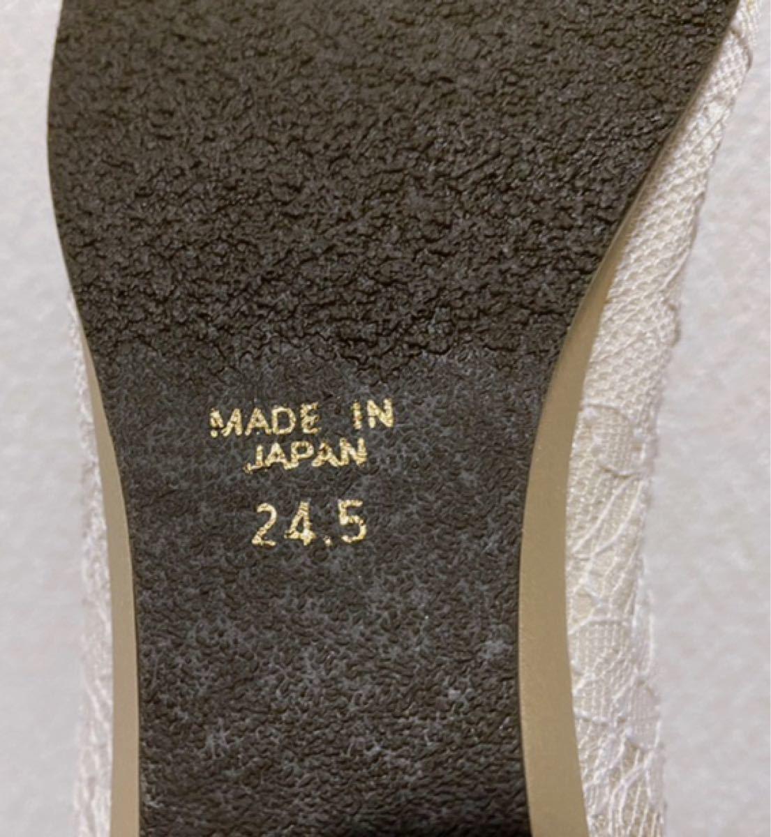 ヒール4cm パンプス ESPERANZA エスペランサ 24.5cm 未使用