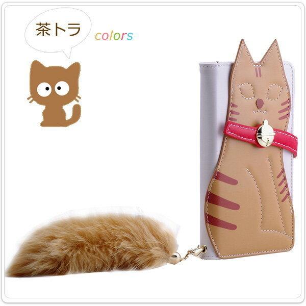 docomo Galaxy A21 SC-42A 手帳型 手帳 ケース カバー 猫 ねこ 猫型 スマホケース カバー ファーストラップ付 茶トラ_画像1