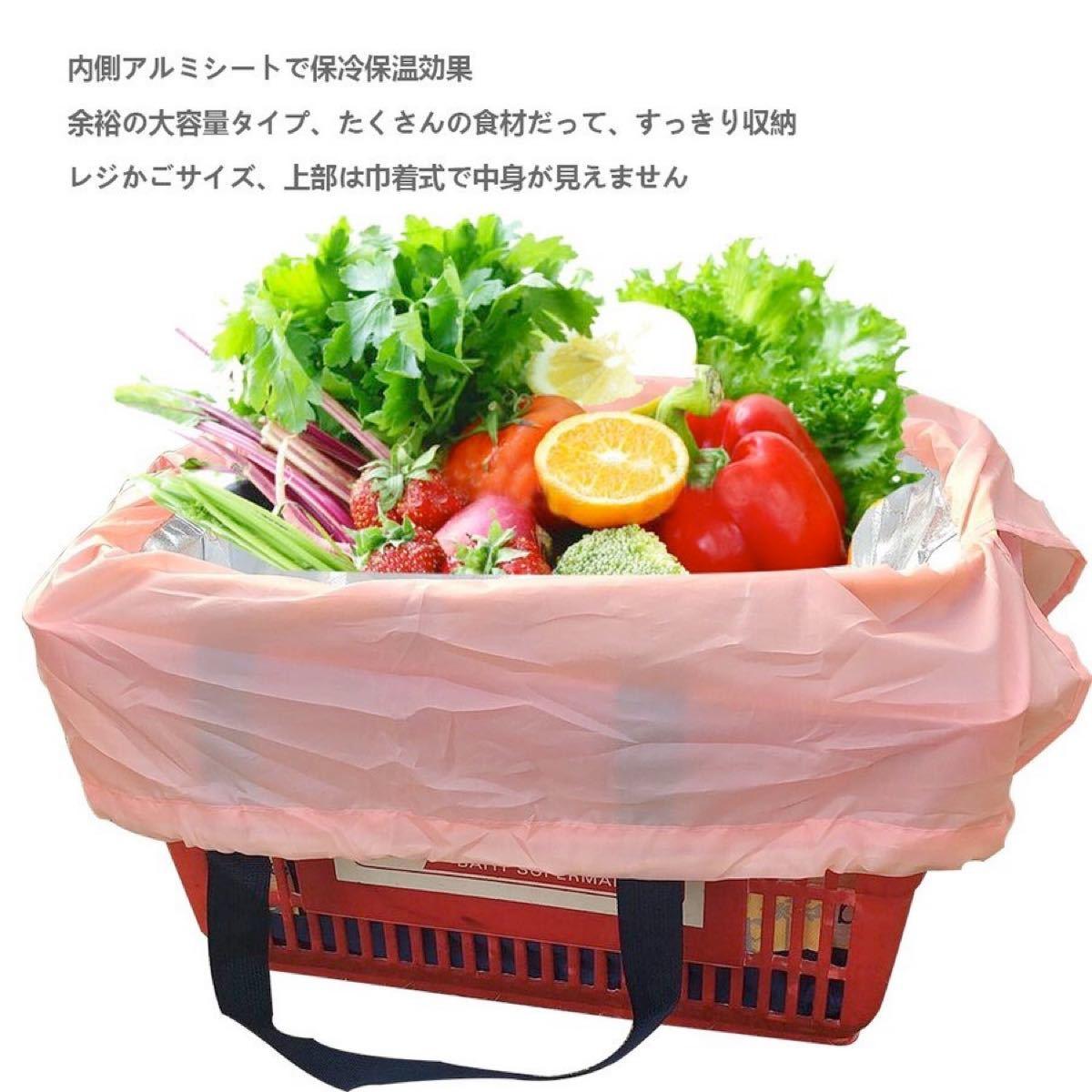 レジカゴバッグ 保冷保温 折りたたみエコバッグ大容量コンビニ袋レジかご