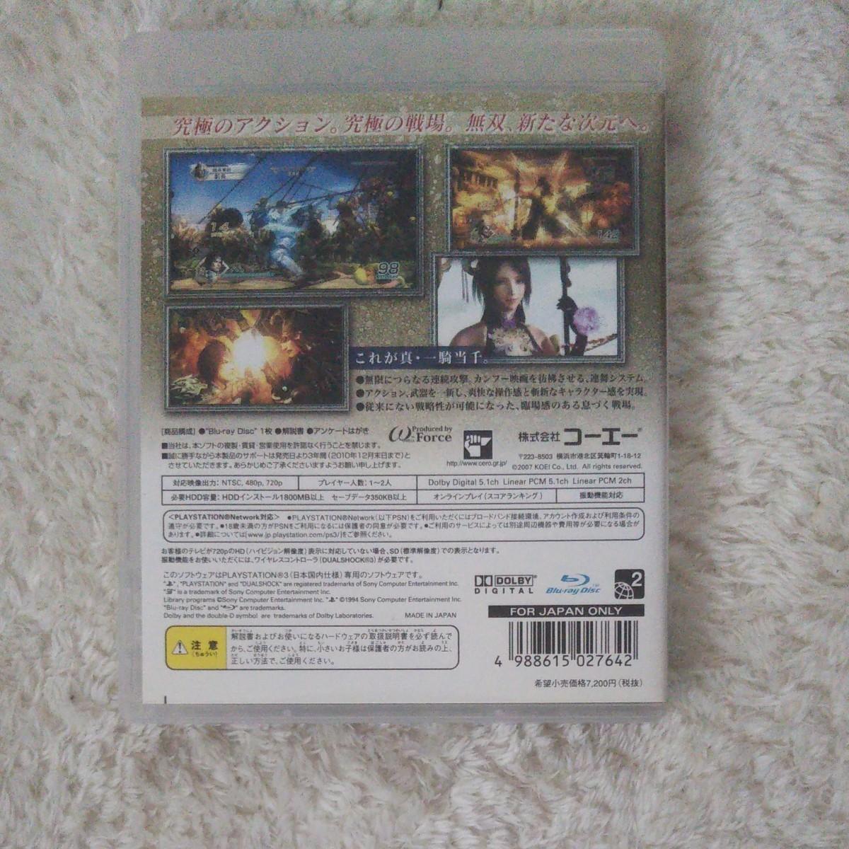 真三國無双 5 PS3