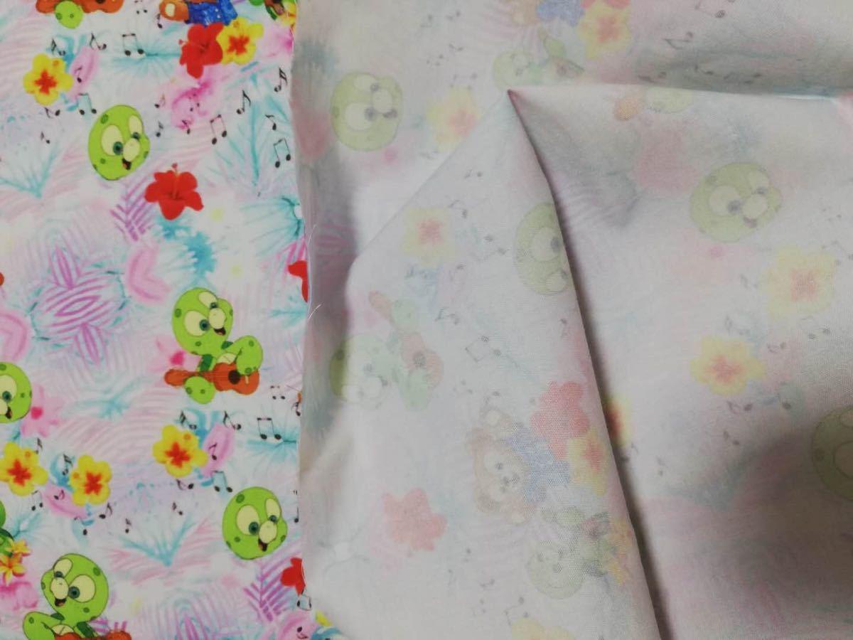 【145×50cm】ダッフィー 生地 ハギレ オルメル ハンドメイド