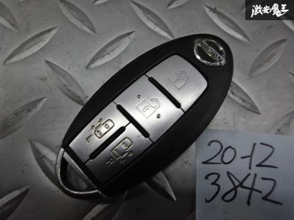 日産純正 C25 セレナ キーレス キーレスエントリー スマートキー 鍵 両側パワスラ 4ボタン 単体 BPA0M-11_画像1