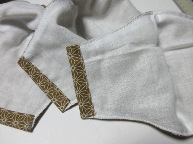 立体インナーマスク 麻の葉 3枚 カーブきつめ 24×12.5cm 和柄 マスクカバー 綿100%