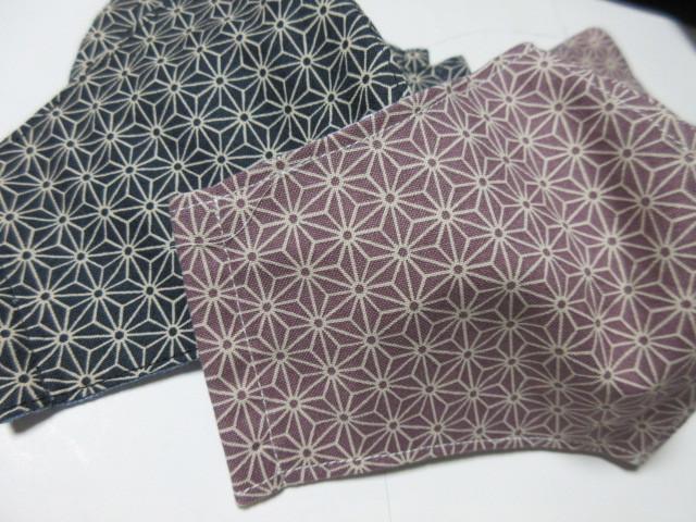 立体インナーマスク 麻の葉 4枚 24×12.5cm 26×13cm 和柄 マスクカバー 綿100%