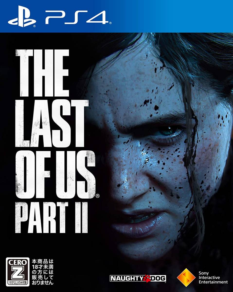 PS4 The Last of Us Part II 新品未使用