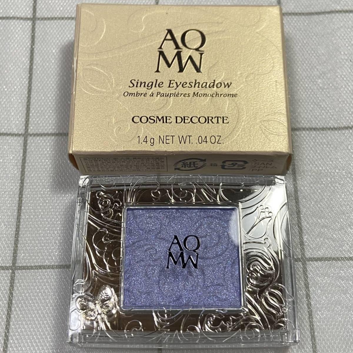 【新品・送料無料】コスメデコルテ シングルアイシャドウ BL 951 アクセント