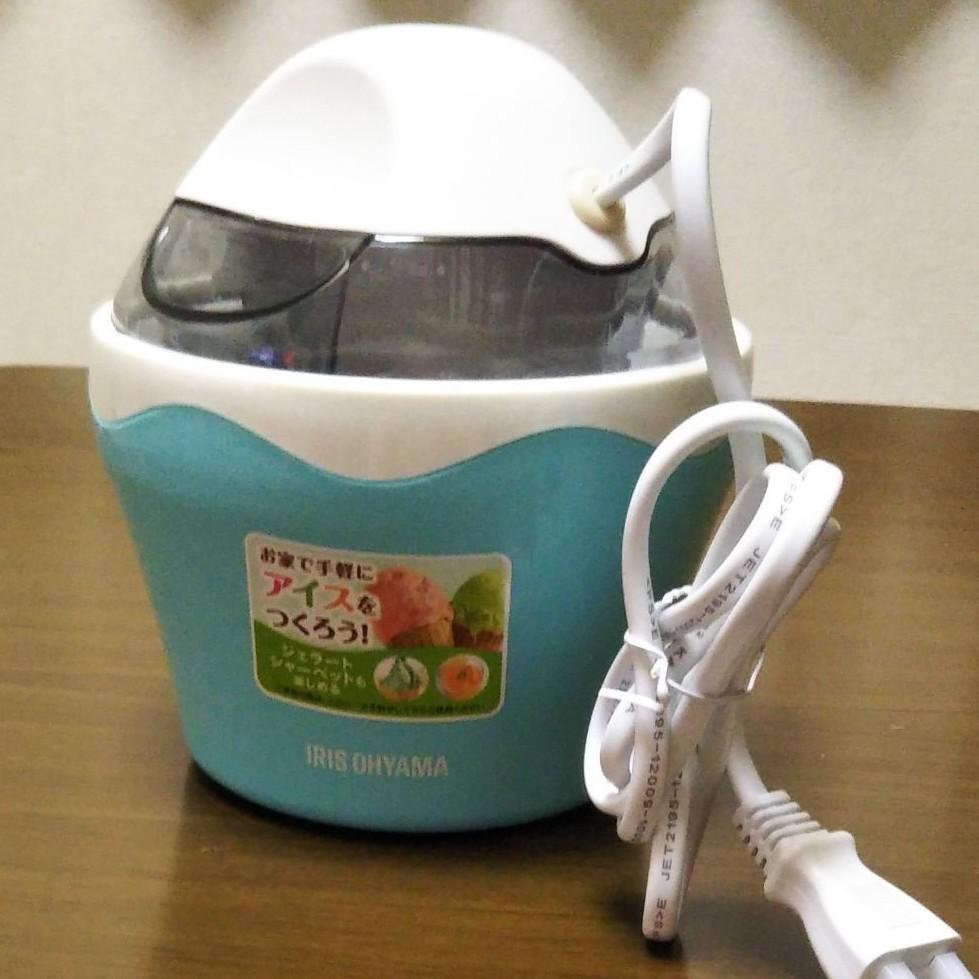 保証書付★美品★アイリスオーヤマ 電動式アイスクリームメーカー