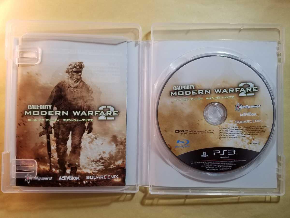 PS3 二本セット♪「コール オブ デューティ モダン・ウォーフェア2」+「モダン・ウォーフェア3」