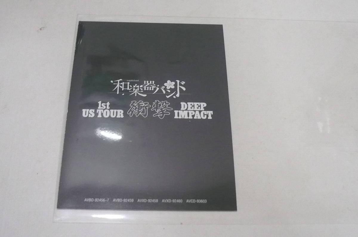 ★和楽器バンド/1st US Tour 衝撃 DEEP IMPACT 初回特典トレカ:亜沙★_画像2