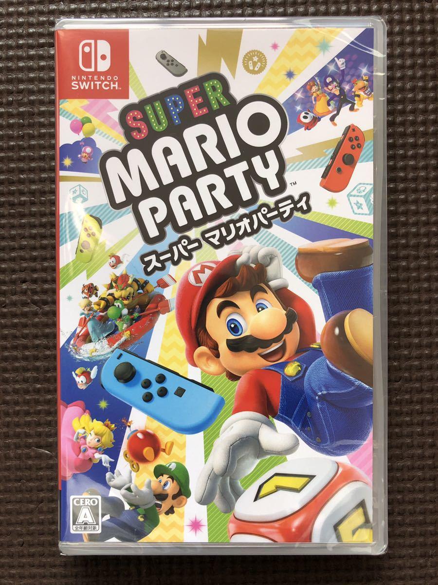 ☆送料無料 スーパーマリオパーティ Nintendo Switch 新品未開封 マリオパーティー ニンテンドースイッチ ルイージ 大乱闘 マリオカート