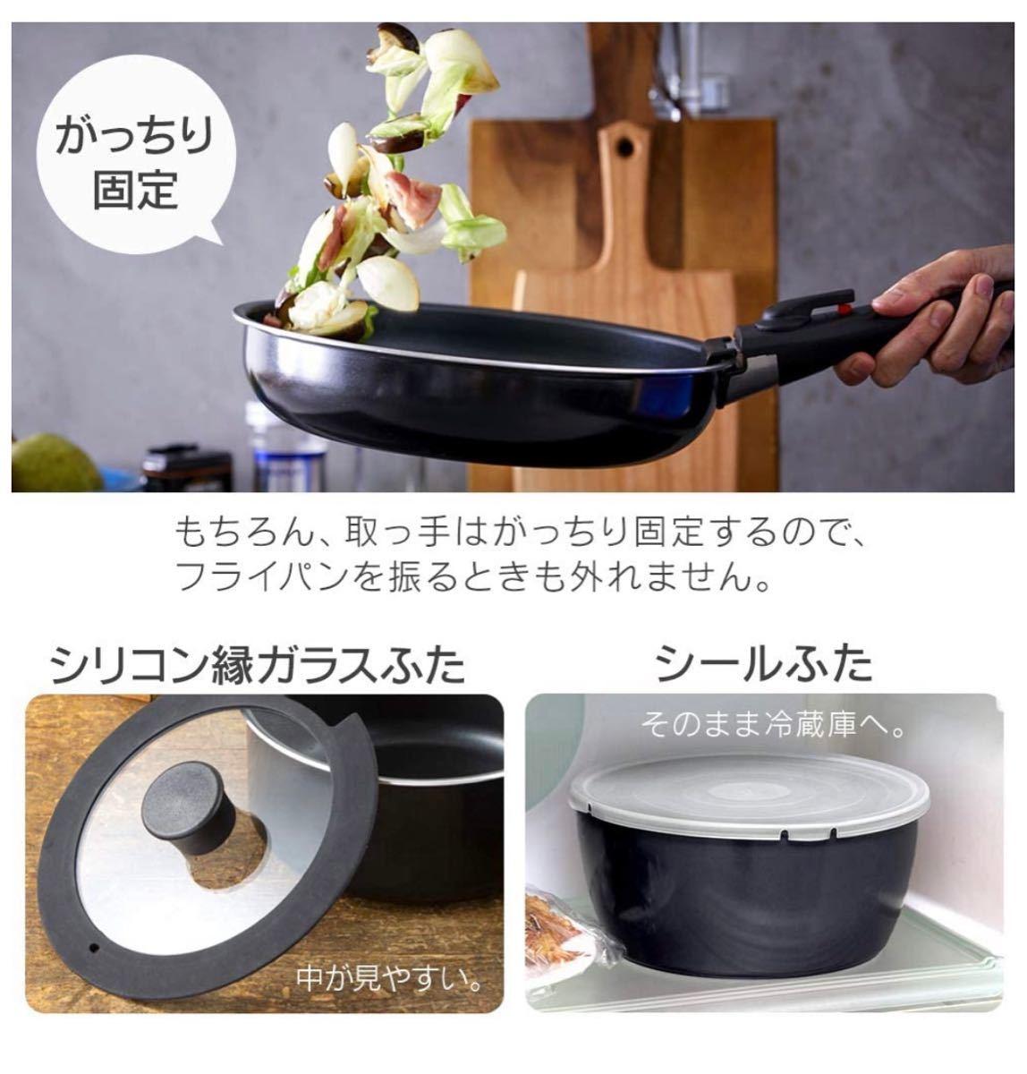 アイリスオーヤマ フライパン 鍋 セット ガス火/ IH対応 11点セット