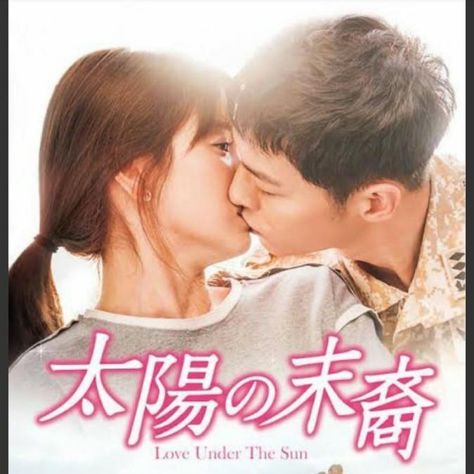 韓国ドラマ 太陽の末裔 日本語吹き替え付DVD