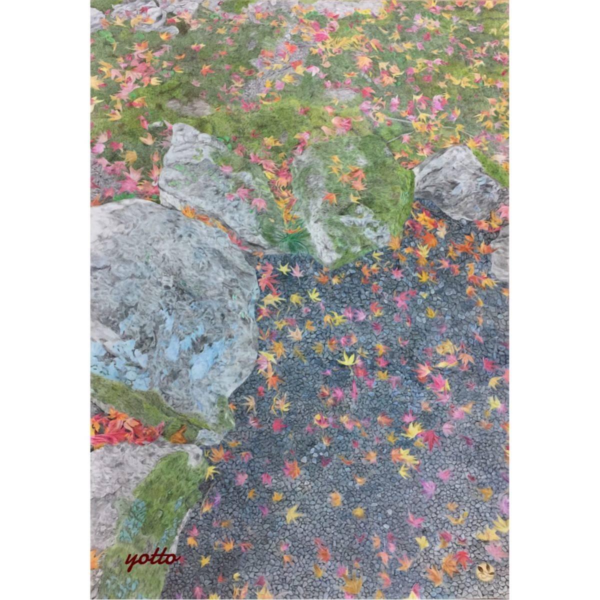 色鉛筆画「 自我の地 」A2・額付き◇◆手描き◇原画◆風景画◇◆yotto_画像1