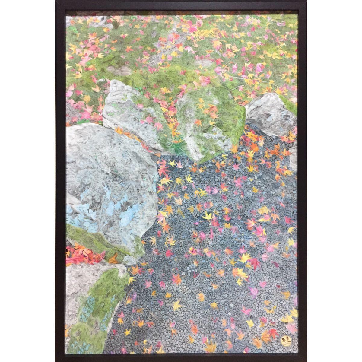 色鉛筆画「 自我の地 」A2・額付き◇◆手描き◇原画◆風景画◇◆yotto_画像2