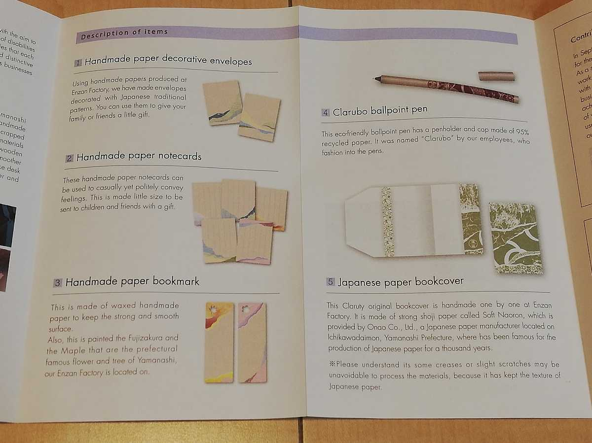 ギフトボックス 再生紙 ブックカバー ボールペン しおり ポチ袋 メモ帳_画像6