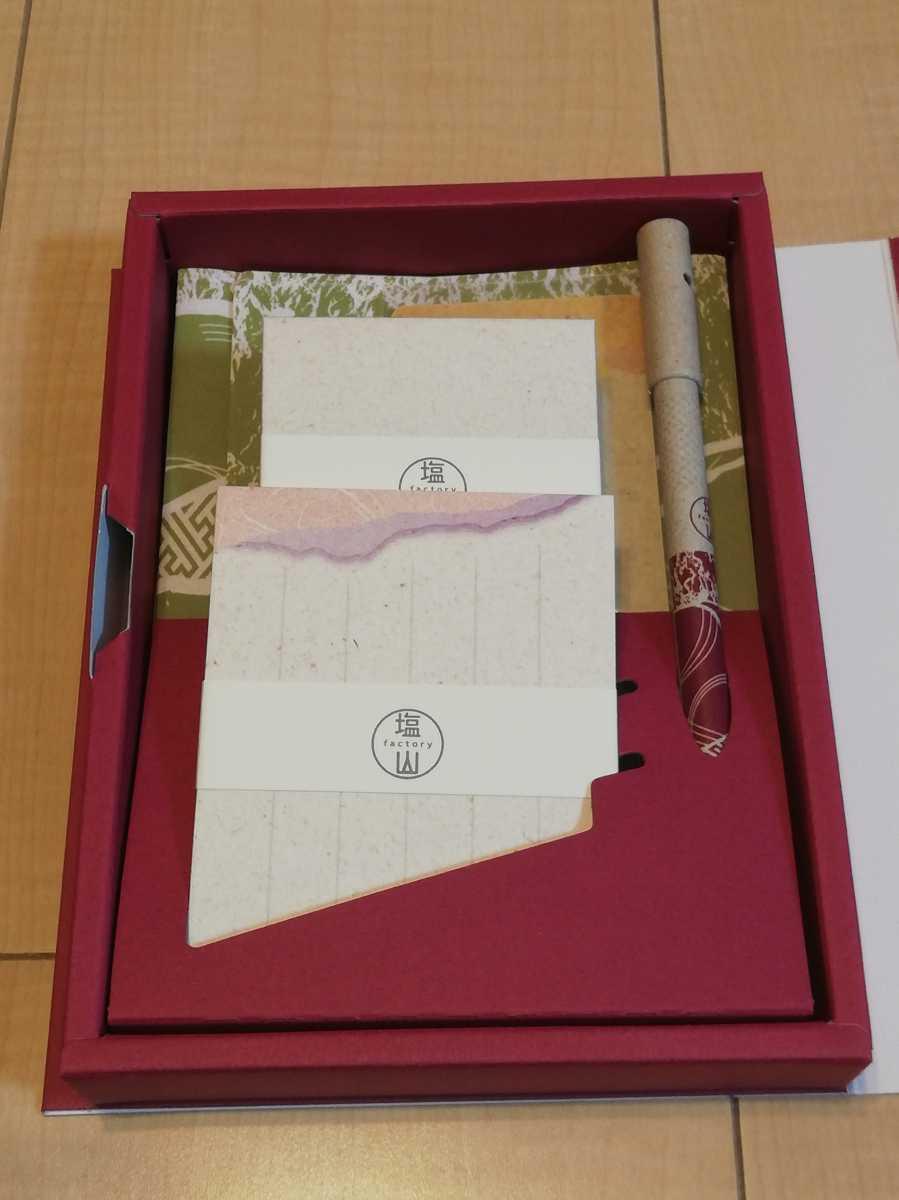 ギフトボックス 再生紙 ブックカバー ボールペン しおり ポチ袋 メモ帳_画像1