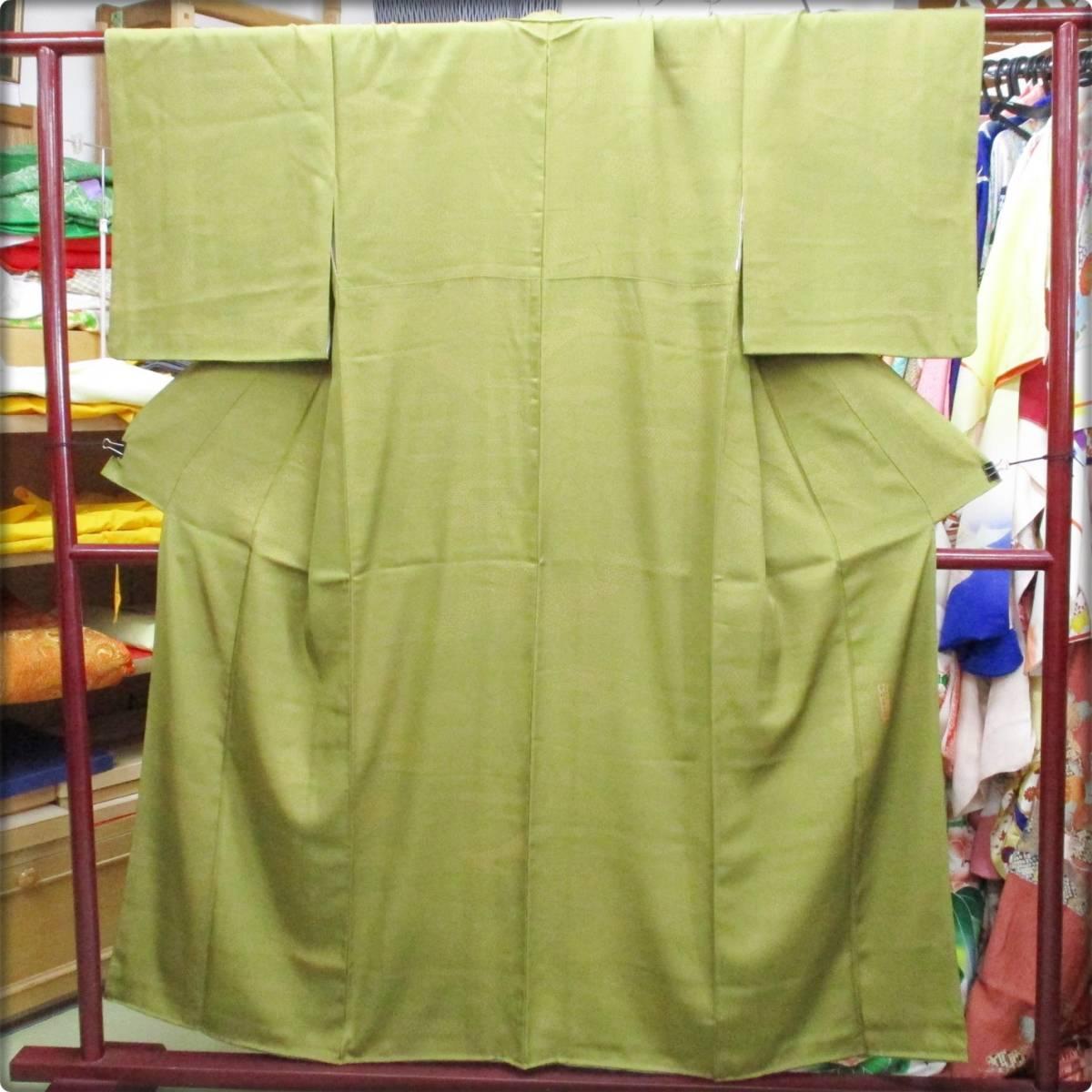 《ジャムルK》AGY12-61 ◆送料無料◆ 重要無形文化財 人間国宝 中村勇二郎 小紋 正絹