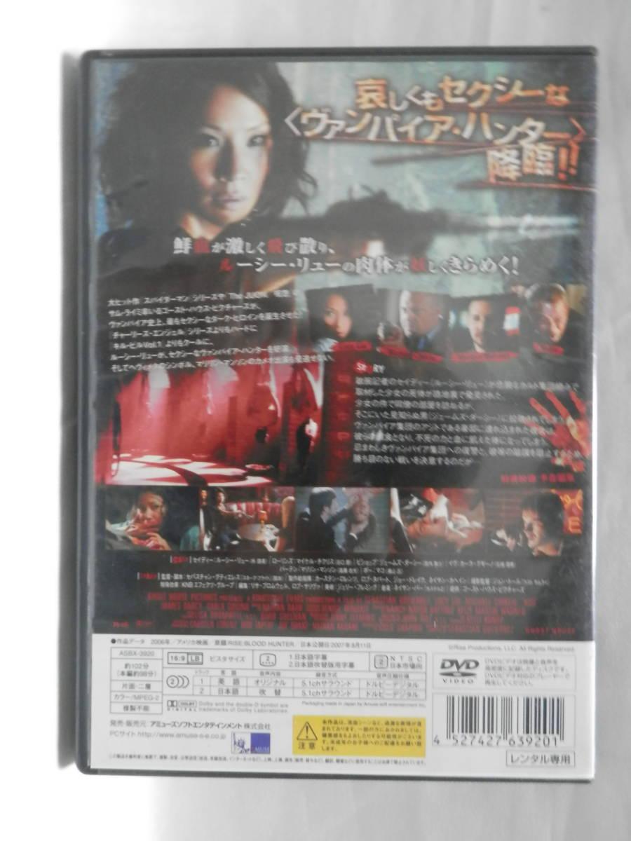 DVD)☆ ブラッド ≪ 血で血を洗う ≫ USED  レンタル落ち