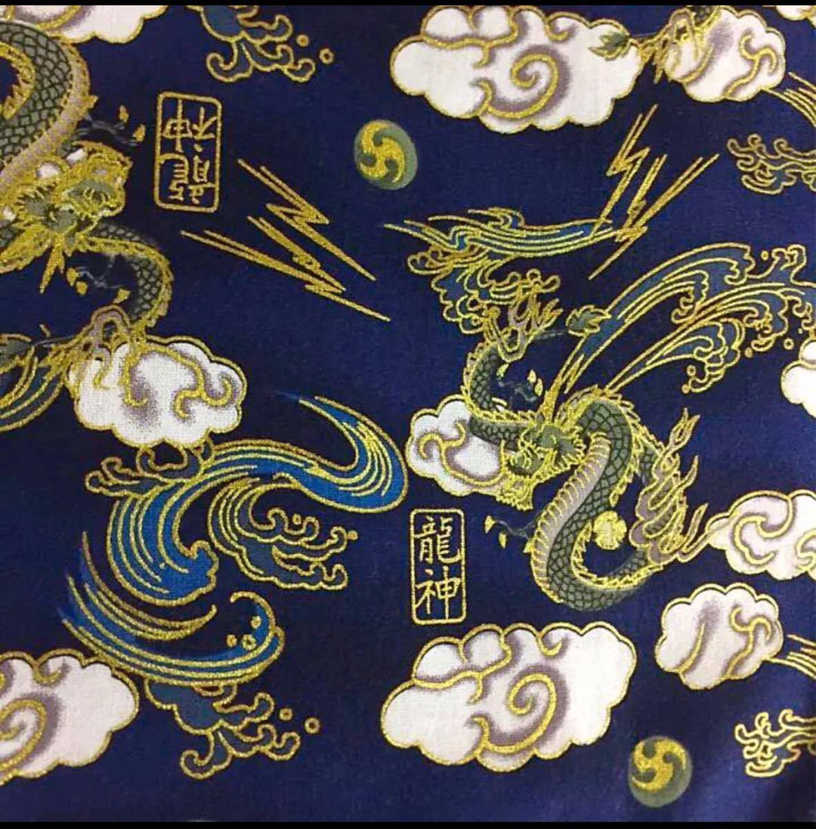 生地 ハギレ 布 和柄 龍と白波 花柄 50cm 金糸プリント