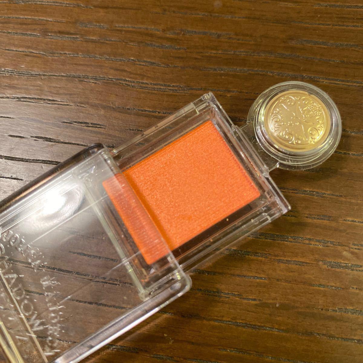 マジョリカマジョルカ シャドーカスタマイズ 2色セット
