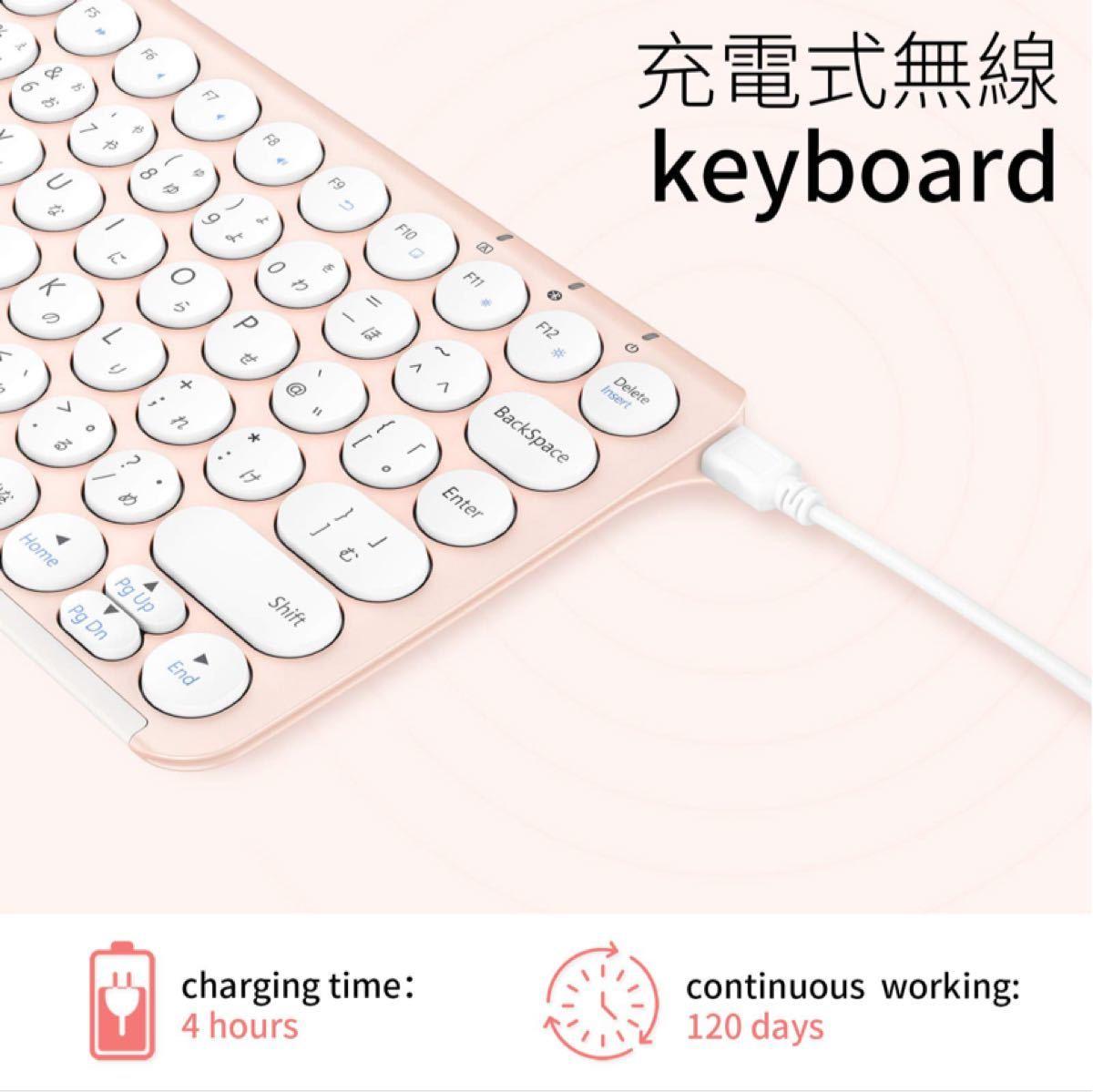 Bluetoothワイヤレス充電式キーボード、ブルートゥースキーボード 標準日本語バージョン  ワイヤレスキーボード