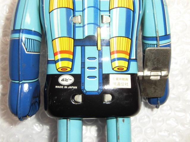 即決 放送当時物 ポピー 惑星ロボ ダンガードA ゼンマイ 歩行 ブリキ ロボット ポピー ポピニカ 超合金_画像5