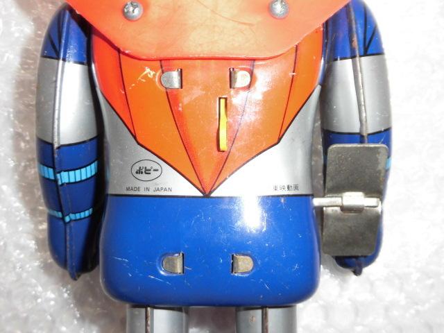 即決 放送当時物 ポピー 大空魔竜ガイキング ゼンマイ 歩行 ブリキ ロボット ブルマァク ポピニカ 超合金_画像9
